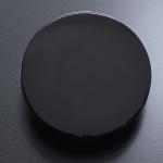 Kittery Goal-Setter Disc SM Black