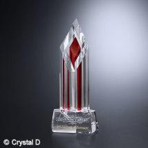 "Halifax Ruby Award 9"""