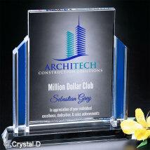"Heritage Award 8-1/2"""